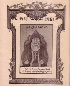 Armenian art image
